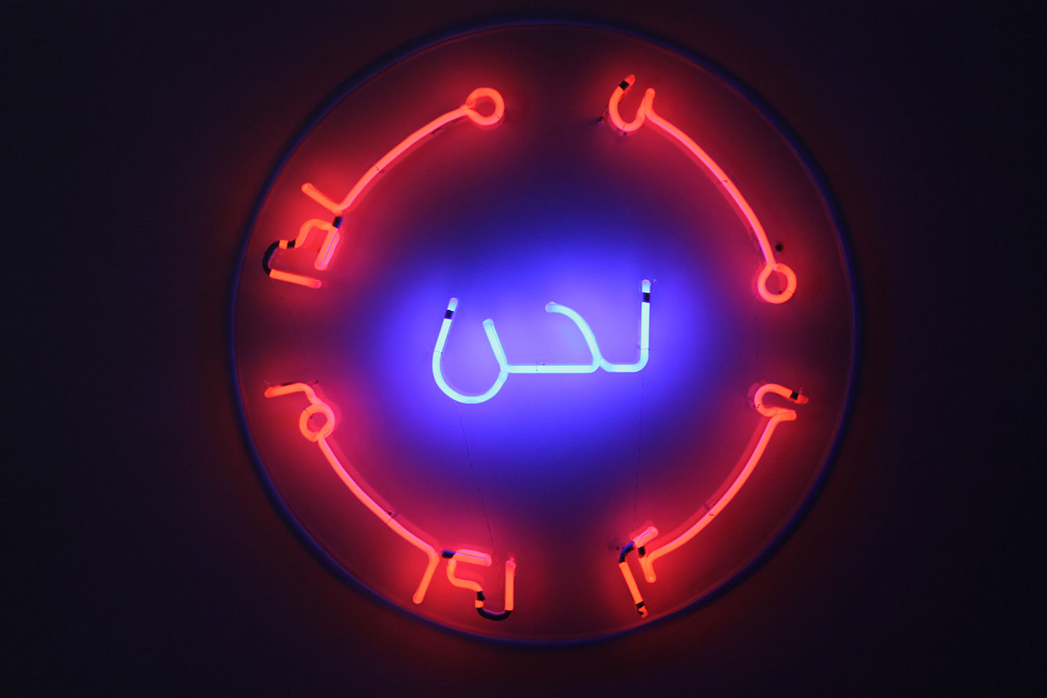 Owanto, 'What, Who, Where, Why are we?', 2012, Neon, plexiglass, edition of 3 + 1 A. P 100 cm, Courtesy of VOICE gallery